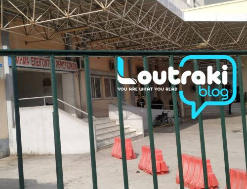 Κορονοϊός: Ένα κρούσμα και επίπεδο 2 η Κορινθία