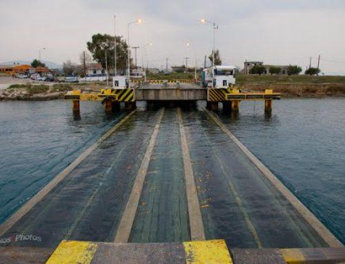 Γέφυρα Ποσειδωνίας :βουλιάζει να περάσουν τα πλοία και αναδύεται να περάσουν τα αυτοκίνητα (video)