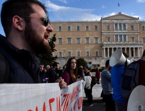 Παραλύει αύριο η χώρα – Σε 24ωρη απεργία Δημόσιο και ΜΜΜ