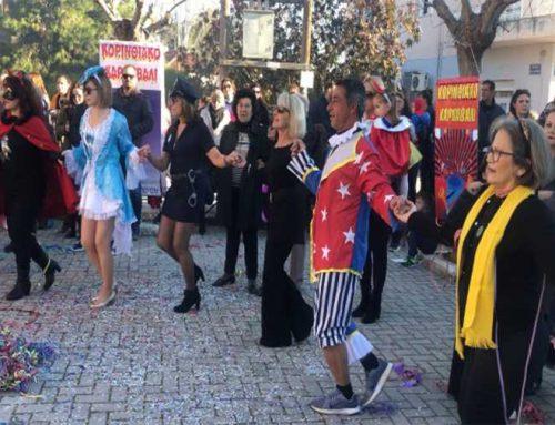 Μεγάλο γλέντι στις καρναβαλικές εκδηλώσεις στον Άσσο Κορινθίας