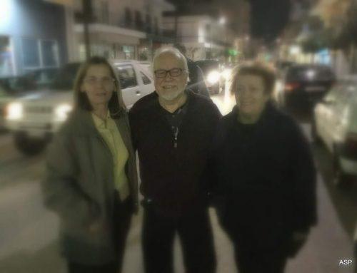 Εργατικό Κέντρο Λουτρακίου: Συλλυπητήρια επιστολή για το θάνατο του Τάκη Γκιώνη