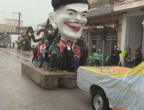Καθαρά Δευτέρα το καρναβάλι Χιλιομοδίου 2020