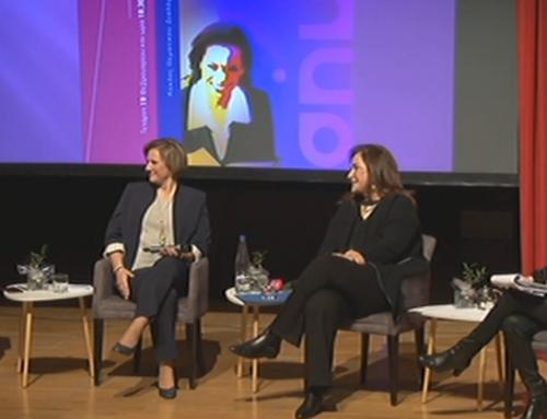 Κατάμεστο το Δημοτικό Θέατρο Κορίνθου για την εκδήλωση «Γυναίκα και Πολιτική, μια διαφορετική ματιά» (video-φώτο)