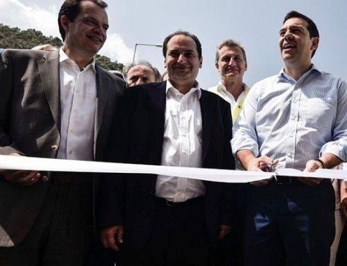Πόσες φορές εγκαινίασε την Ιόνια Οδό ο ΣΥΡΙΖΑ; (Δείτε το video)