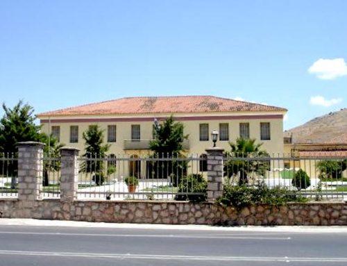 Ναύπλιο: Νέα απόδραση δύο κακοποιών από τις Αγροτικές Φυλακές Νέας Τίρυνθας