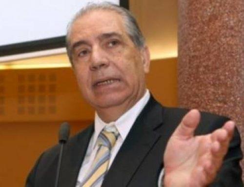 Συλλυπητήρια επιστολή του Ιατρικού Συλλόγου Κορινθίας για το θάνατο του ιατρού Μ.Βλασταράκου