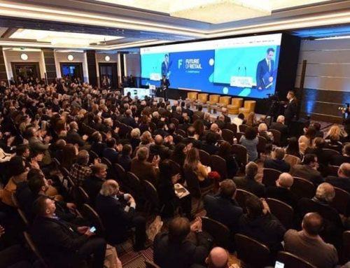 """Συνέδριο """"Future of Retail"""" :Ευκαιρίες και προκλήσεις του μέλλοντος για το εμπόριο."""