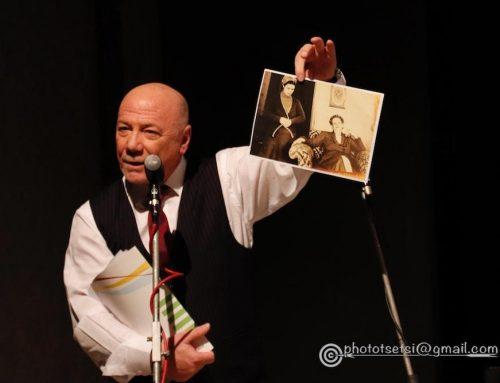Ο Μένιος Σακελλαρόπουλος παρουσίασε το βιβλίο του