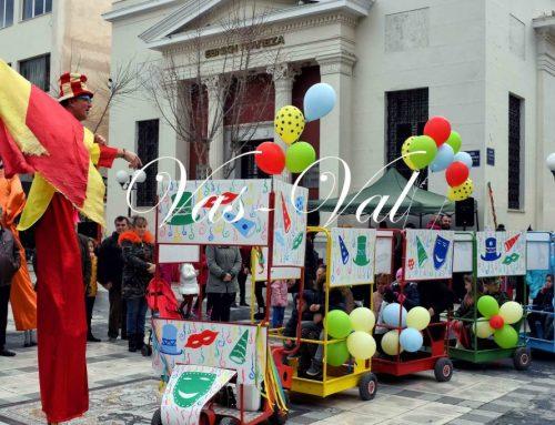 Με εκπλήξεις ξεκίνησαν οι καρναβαλικές εκδηλώσεις στην Κορινθο (video-φώτο)