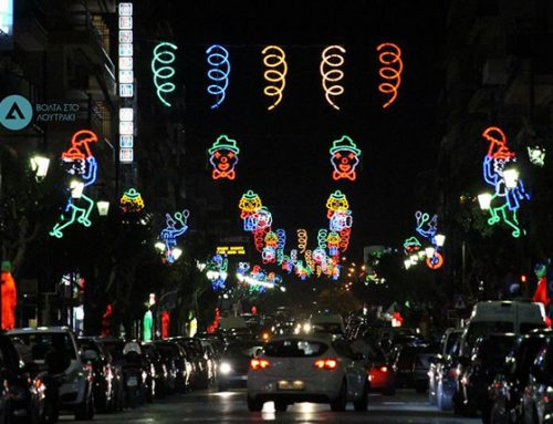 Λουτράκι: H πόλη στολισμένη περιμένει τις απόκριες !! (εικόνες)