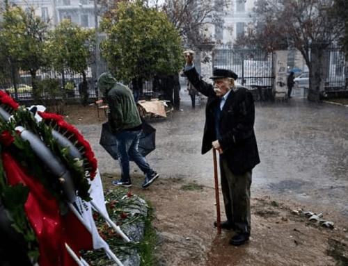 """ΣΥΡΙΖΑ Κορινθίας: """"Σαν τον αητό ροβόλαγε στη στράτα"""""""