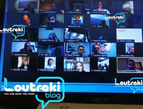 Λουτράκι: Έκτακτο δημοτικό συμβούλιο με τηλεδιάσκεψη και μοναδικό θέμα τον κορωνοϊό