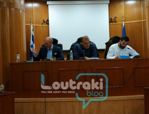 Συνεδριάζει το Δημοτικό Συμβούλιο του Δήμου Λουτρακίου – Περαχώρας – Αγ.Θεοδώρων