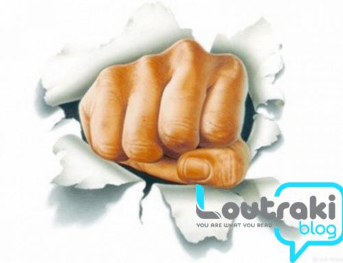Kαταγγελία αναγνώστη για τον Ποσειδώνα Λουτρακίου