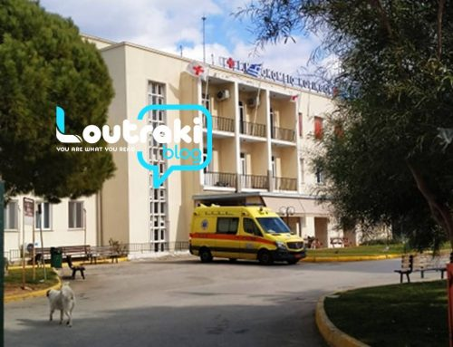 8 άτομα εξετάσθηκαν χθες για κορονοϊό στο Νοσοκομείο Κορίνθου