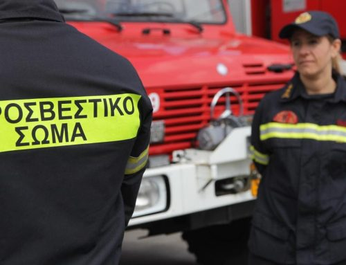 Ενημέρωση για την επιχειρησιακή ετοιμότητα του Πυροσβεστικού Σώματος λόγω επιδείνωσης του καιρού από το βράδυ της Τετάρτης 25 Μαρτίου