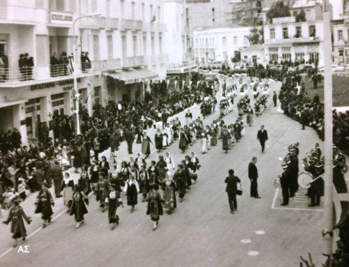 Λουτράκι:Τρεις φωτογραφίες από την παρέλαση της 25ης Μαρτίου τη δεκαετία του 1960