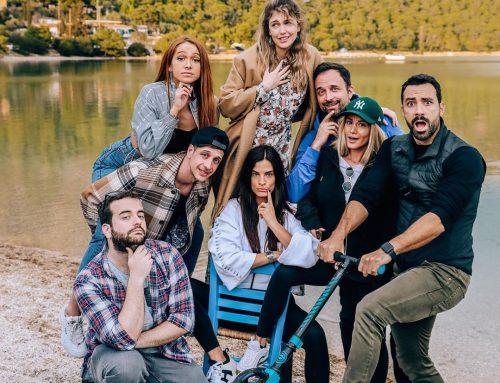 Χριστίνα Μπόμπα – Σάκης Τανιμανίδης: Πέταξαν χαρταετό στο Λουτράκι (Εικόνες)