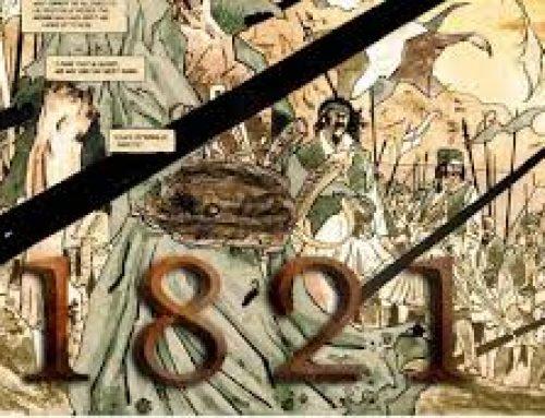 Ο Αγνωστος ήρωας του 1821 Μιχάλης Ανάργυρος