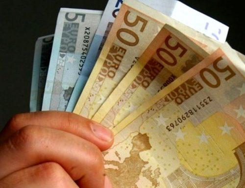 """Επίδομα """"ανάσα"""": 300 ευρώ στους λογαριασμούς σας – Σας αφορά!"""