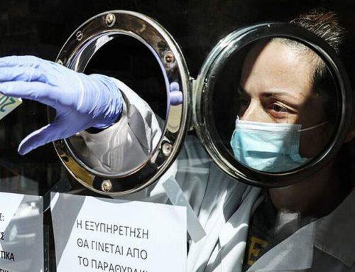 Κρούσμα κορονοϊού στο Λουτράκι: Ανησυχία για το αν τηρήθηκε η καραντίνα