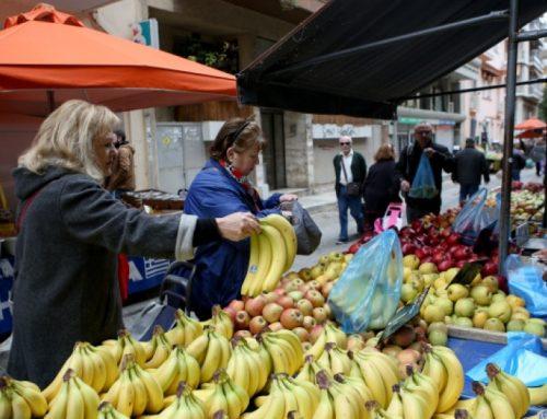 Νέα μέτρα και προυποθέσεις στην λειτουργία των λαικών αγορών του δ. Κορινθίων