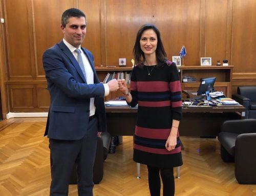 Η Έρευνα και η Καινοτομία στο προσκήνιο της συνάντησης του Χρίστου Δήμα με την Ευρωπαία Επίτροπο Μαρία Γκάμπριελ.