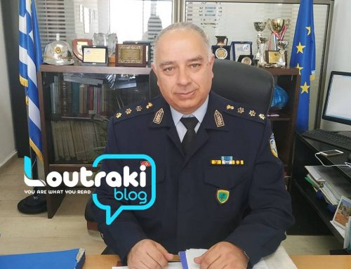 O Αστυνομικός Διευθυντής Κορινθίας κ.Χαράλαμπος Τετράδης εκφράζει τις ευχαριστίες του στη Μότορ Όιλ