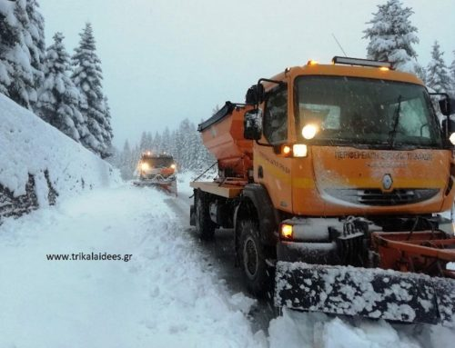 18 Iανουαρίου: Χιόνια-Που χρειάζονται αντιολισθητικές αλυσίδες στην Κορινθία