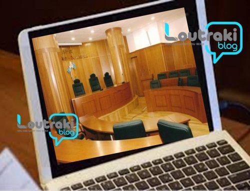 Για 14 θέματα θα συνεδριάσει η Οικονομική Επιτροπή Λουτρακίου
