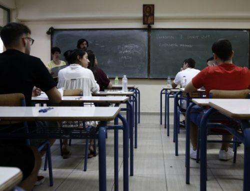 Πανελλαδικές εξετάσεις: «Κούρεμα» στην εξεταστέα ύλη – Σε ποια μαθήματα θα εξεταστούν οι μαθητές της Γ΄ Λυκείου