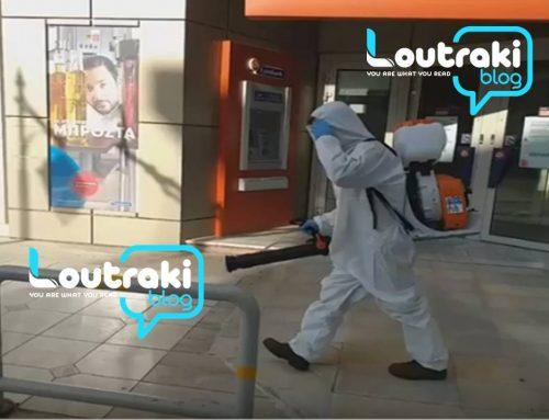 Απολυμάνσεις στο Δήμο Λουτρακίου-Περαχώρας-Αγίων Θεοδώρων (video)