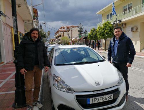Δήμος Λουτρακίου-Περαχώρας-Αγίων Θεοδώρων:Ενισχύουμε την Κοινωνική Δομή προσφοράς και αλληλεγγύης