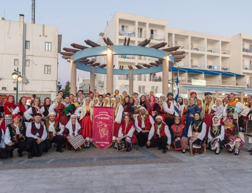 «Ο ΙΒΥΚΟΣ» ανακοινώνει την έναρξη των μαθημάτων της νέας χορευτικής χρονιάς 2020-2021