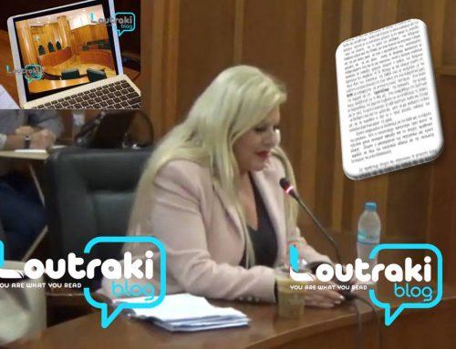 Mαρία Πρωτοπαππά: Παράνομοι αγώνες όπως το ΣΠΕΤΣΑΘΛΟΝ, δεν τιμούν το Λουτράκι (video)