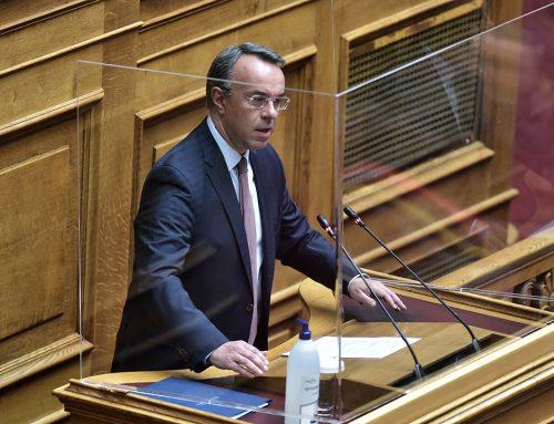Μέτρα ανακούφισης των πληγέντων από τον Ιανό ανακοίνωσε το Υπουργείο Οικονομικών