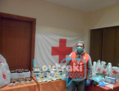 Υγειονομικό υλικό σε ευάλωτες ομάδες διένειμε το Τμήμα Λουτρακίου του Ελληνικού Ερυθρού Σταυρού