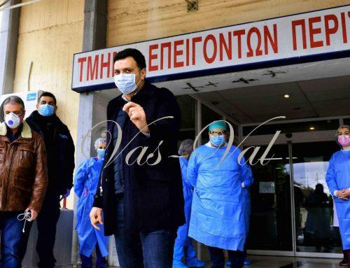 To Νοσοκομείο Κορίνθου επισκέφθηκε ο Βασίλης Κικίλιας. Ευχαριστήρια ανακοίνωση της Διοίκησης