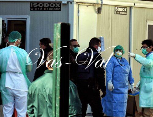 Νοσοκομείο Κορίνθου:Γιατροί-νοσηλευτές και αστυνομικοί στην πρώτη γραμμή της μάχης κατά του κορονοϊού.
