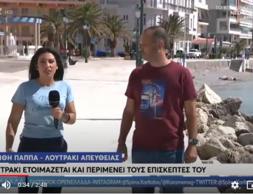 Το Λουτράκι διαφημίζεται στην εκπομπή του OPEN tv (video)