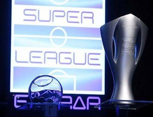 Superleague: Καραντίνα σε όλη την ομάδα εάν εντοπιστεί κρούσμα