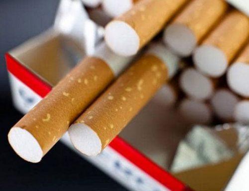 Απαγορεύεται η κυκλοφορία αυτών των τσιγάρων σε όλη την Ε.Ε