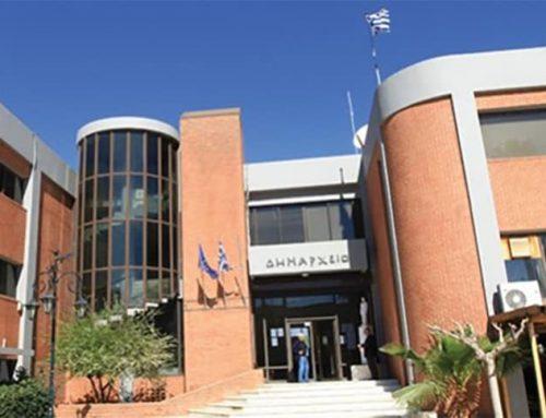 Ειδική και Τακτική συνεδρίαση για το Δήμο Σικυωνίων