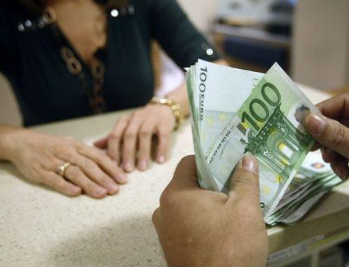 Έκτακτο επίδομα 300 ευρώ: Σήμερα η πληρωμή σε δικαιούχους του ΚΕΑ