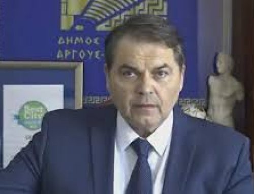 «Μέτρα στήριξης των πληγέντων επιχειρήσεων από τον Δήμο Άργους Μυκηνών»