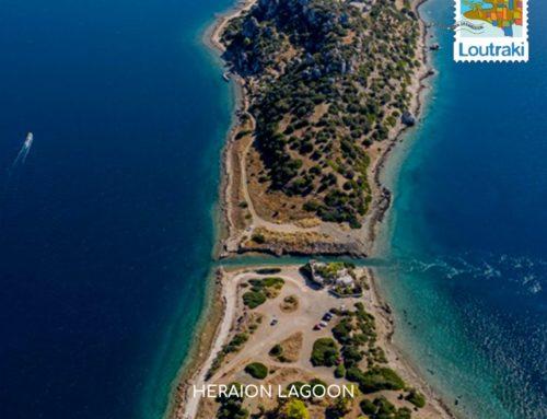 120.000 ευρώ από την Περιφέρεια για τη Λίμνη Ηραίου. Δείτε όλες τις αποφάσεις της Οικ.Επιτροπής