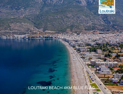 L.T.O: Οι μεγαλύτεροι ραδιοφωνικοί σταθμοί της Αθήνας διαφημίζουν το Λουτράκι ! (ηχητικό)