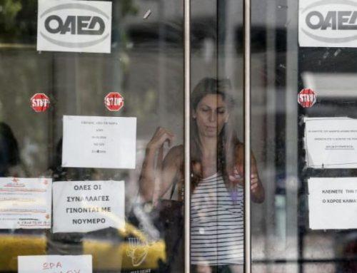 ΟΑΕΔ: Σε εξέλιξη οι 92 θέσεις για το Δήμο Κορινθίων