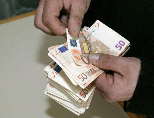 ΟΠΕΚΑ: Ποια επιδόματα θα δουν από σήμερα στα ΑΤΜ οι δικαιούχοι