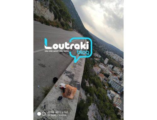 Απαράδεκτοι ! Αποκρουστική η εικόνα στον περιφερειακό Λουτρακίου (εικόνες)
